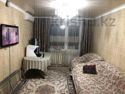 3-комнатная квартира, 63 м², 5/5 этаж, Бостандыкский р-н, мкр Орбита-1 за 27 млн 〒 в Алматы, Бостандыкский р-н