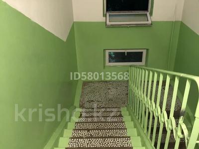 3-комнатная квартира, 63 м², 5/5 этаж, Бостандыкский р-н, мкр Орбита-1 за 27 млн 〒 в Алматы, Бостандыкский р-н — фото 12