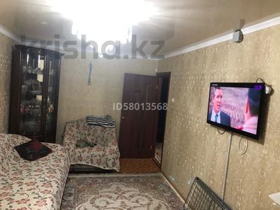3-комнатная квартира, 63 м², 5/5 этаж, Бостандыкский р-н, мкр Орбита-1 за 27 млн 〒 в Алматы, Бостандыкский р-н — фото 2