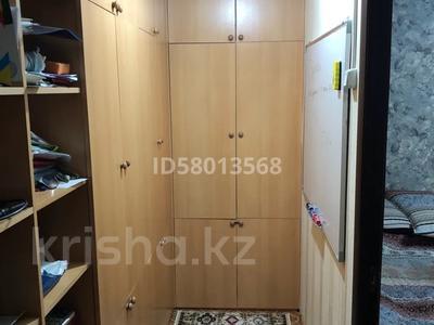 3-комнатная квартира, 63 м², 5/5 этаж, Бостандыкский р-н, мкр Орбита-1 за 27 млн 〒 в Алматы, Бостандыкский р-н — фото 6
