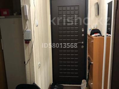 3-комнатная квартира, 63 м², 5/5 этаж, Бостандыкский р-н, мкр Орбита-1 за 27 млн 〒 в Алматы, Бостандыкский р-н — фото 9