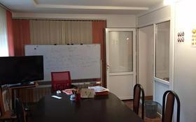 3-комнатная квартира, 56 м², 1/3 этаж, проспект Нурсултана Назарбаева 58 — Казахстанская за 21 млн 〒 в Талдыкоргане