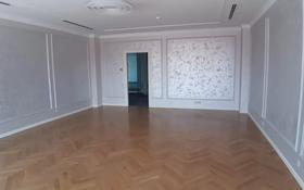 Офис площадью 800 м², проспект Достык — Кажымукана за 9 000 〒 в Алматы, Медеуский р-н
