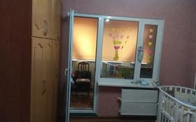2-комнатная квартира, 59 м², 6/9 этаж, Розыбакиева за 24.5 млн 〒 в Алматы, Алмалинский р-н