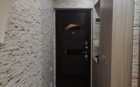 3-комнатная квартира, 60 м², 1/4 этаж, мкр №3 11 за 23.6 млн 〒 в Алматы, Ауэзовский р-н