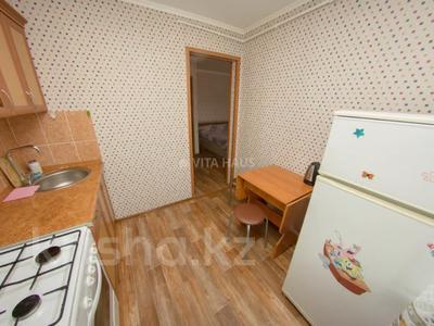 1-комнатная квартира, 31 м², 5/5 этаж посуточно, Жамбыла Жабаева 137 — Конституций Казахстана за 5 000 〒 в Петропавловске — фото 4