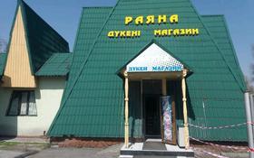 Здание, площадью 104.6 м², улица Тауелсиздик 64 Б — Абылайхана за 52 млн 〒 в Талдыкоргане
