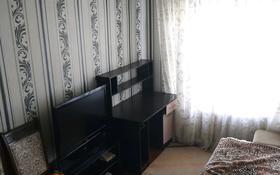 4-комнатная квартира, 80 м², 5/5 этаж, Айтиева 29 — Айтеке-би за 13.5 млн 〒 в Таразе