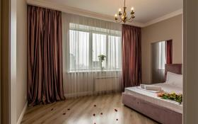 4-комнатная квартира, 140 м², 5/21 этаж посуточно, Аль -Фараби 21 — Мира за 40 000 〒 в Алматы, Бостандыкский р-н