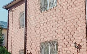 7-комнатный дом, 364 м², 11 сот., мкр Рахат, Бердибая 9 за 134 млн 〒 в Алматы, Наурызбайский р-н