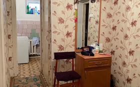 4-комнатная квартира, 69.1 м², 2/2 этаж, Төле би көшесі №20үй кв3 — М.Әуезов за 8 млн 〒 в Арыси