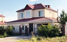 5-комнатный дом, 192 м², 10 сот., улица Уалитхана Танашева 17 за 38 млн 〒 в Нур-Султане (Астана), Есиль р-н