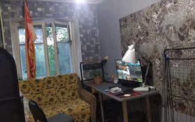 2-комнатная квартира, 30 м², 3/5 этаж, бульвар Гагарина 6/2 за 5 млн 〒 в Усть-Каменогорске