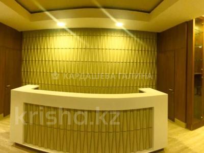 3-комнатная квартира, 100 м², 8/33 этаж, Аль-Фараби 5к3А за 90 млн 〒 в Алматы, Медеуский р-н