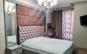 3-комнатная квартира, 120 м², 8/33 этаж, Аль-Фараби 5к3А за 90 млн 〒 в Алматы, Медеуский р-н