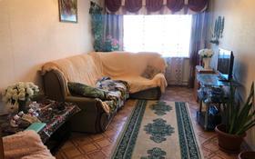 3-комнатная квартира, 68 м², 9/9 этаж, 70 квартал за 13 млн 〒 в Темиртау