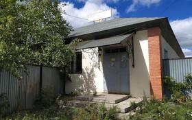 Магазин площадью 125 м², Трудовая 1а за 11 млн 〒 в Щучинске