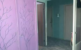 2-комнатная квартира, 50 м², 1/5 этаж, Севастопольская улица 22 за 12.8 млн 〒 в Усть-Каменогорске