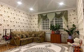 5-комнатный дом, 200 м², 9 сот., 9 улица 8 за 25 млн 〒 в Уральске