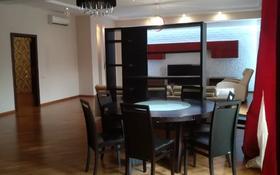 3-комнатная квартира, 180 м² помесячно, Мирас 53 за 450 000 〒 в Алматы, Жетысуский р-н
