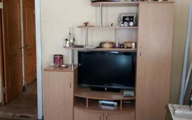 4-комнатный дом, 70 м², 5 сот., Алтынсарина за 11 млн 〒 в Петропавловске