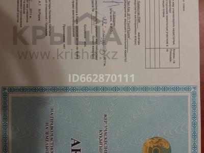 Дача с участком в 10 сот., Зенит 305 за 1.7 млн 〒 в Уральске