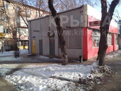 Бутик площадью 55 м², Тимирязева 85А — Ауэзова за 14 000 〒 в Алматы, Бостандыкский р-н — фото 6