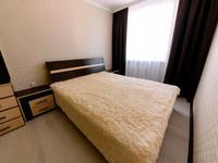 1-комнатная квартира, 44 м², 2/5 этаж по часам