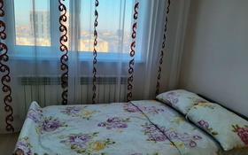 2-комнатная квартира, 45 м², 18/22 этаж посуточно, Александр Бараев 18 — Валиханова за 10 000 〒 в Нур-Султане (Астана)