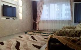 2-комнатная квартира, 76 м², 12/20 этаж посуточно, Брусиловского 159 — Абая за 11 000 〒 в Алматы, Алмалинский р-н