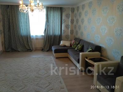4-комнатная квартира, 165 м², 5 этаж помесячно, Сыганак 23 — Акмешит за 320 000 〒 в Нур-Султане (Астана), Есильский р-н — фото 10