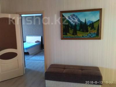 4-комнатная квартира, 165 м², 5 этаж помесячно, Сыганак 23 — Акмешит за 320 000 〒 в Нур-Султане (Астана), Есильский р-н — фото 3