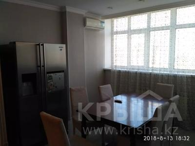 4-комнатная квартира, 165 м², 5 этаж помесячно, Сыганак 23 — Акмешит за 320 000 〒 в Нур-Султане (Астана), Есильский р-н — фото 7