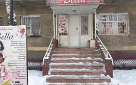 салон красоты за 11 млн 〒 в Алматы, Жетысуский р-н