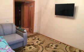 2-комнатная квартира, 50 м², 2/9 этаж помесячно, проспект Республики 32 — проспект Шахтеров за 100 000 〒 в Караганде, Казыбек би р-н