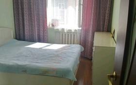 3-комнатная квартира, 72 м², 3/9 этаж, Абая 24 за 17 млн 〒 в Костанае