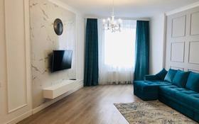 2-комнатная квартира, 70 м², 26/32 этаж помесячно, Аль-Фараби 5к3А за 450 000 〒 в Алматы