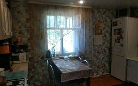 2-комнатный дом, 67 м², 8 сот., Карьер за 3.3 млн 〒 в Щучинске