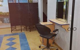 Помещение площадью 38 м², Жилгородок за 150 000 〒 в Атырау, Жилгородок