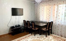 3-комнатная квартира, 61.7 м², 5/5 этаж, Мкр Мерей 14 за 9 млн 〒 в