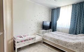 3-комнатная квартира, 68 м², 10/16 этаж, Назарбаева 89/2 — Толстого за 21 млн 〒 в Павлодаре