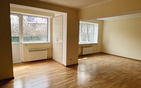 3-комнатная квартира, 99.7 м², 1/5 этаж, Шашкина — Аль-Фараби за ~ 62.9 млн 〒 в Алматы, Медеуский р-н