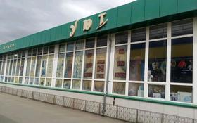 Магазин площадью 1305 м², Есенберлина 14а/1 — Байтурсынова за 888 млн 〒 в Кокшетау
