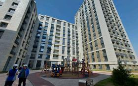 1-комнатная квартира, 46 м², 4/9 этаж, Розыбакиева 320 — Ескараева за 27.5 млн 〒 в Алматы, Бостандыкский р-н