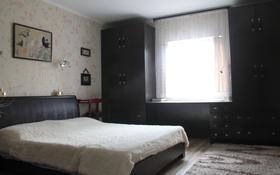 5-комнатная квартира, 102.3 м², 1/2 этаж, Абылай Хана за 20 млн 〒 в Талдыкоргане