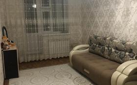 1-комнатная квартира, 35.5 м², 5/7 этаж, Бокенбай Батыра 155/1 за 6.8 млн 〒 в Актобе, мкр 12