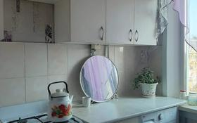 2-комнатная квартира, 46 м², 4/5 этаж, Карбышева за 11 млн 〒 в Костанае