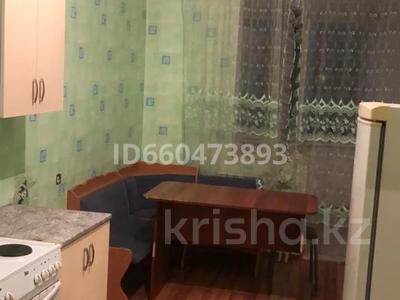 1-комнатная квартира, 65 м², 13/18 этаж помесячно, улица Туркестан 2к3 за 120 000 〒 в Нур-Султане (Астана), Есиль р-н