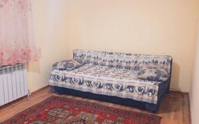 1-комнатный дом посуточно, 35 м², Рыскулова за 7 000 〒 в Алматы, Медеуский р-н