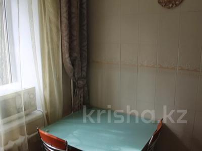 1-комнатная квартира, 56 м², 2/5 этаж посуточно, Ул Гоголя 75 — проспект Назарбаева ( Фурманова) за 8 000 〒 в Алматы, Алмалинский р-н — фото 7
